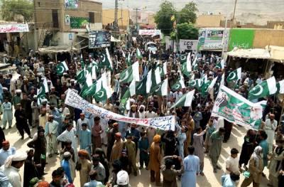 Massive congregation in Balochistan welcomes seperatist Baloch leader in Russia return back to mainstream politics