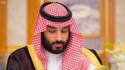 These 3 Red lines not to be crossed in Saudi Arabia, says Crown Prince
