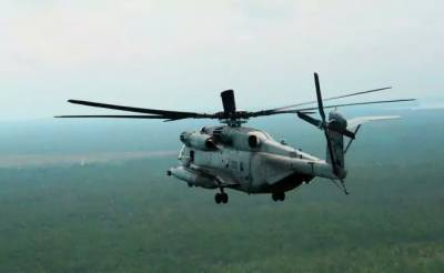 US Military Helicopter crashes, Four crew members dead