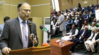 Ahsan calls for political stability to ensure rapid development