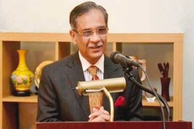 A conspiracy being hatched against CJP Justice Saqib Nisar