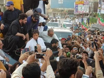 Alliance with Nawaz, Zardari impossible, says Imran Khan