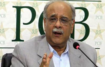 Chairman PCB unveils some good news for cricket fans in future