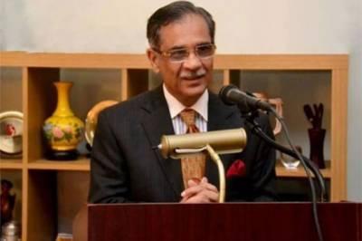 CJP Justice Saqib Nisar takes suo moto over corruption in Pakistan Railways