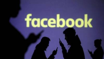Facebook issue special instructions for Pakistan ahead of general elections