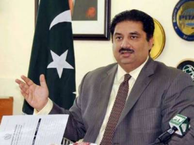 Khurram Dastgir holds bilateral meeting with Russian minister