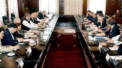 Pakistan, Afghanistan reaffirm resolve to build trust, confidence