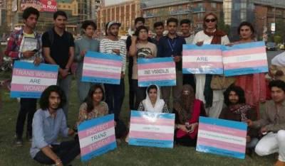 Pakistan's first transgender technical training school to open