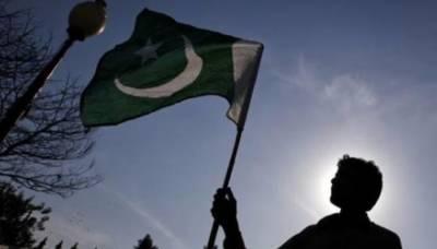 Pakistan's imports reach highest level of history draining economy