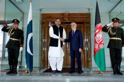 Pakistan to waive taxes on Afghan trade commodities: Report
