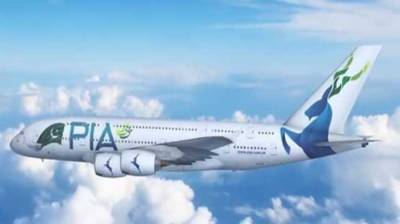 PIA to make first historic landing at new Islamabad Int'l Airport today