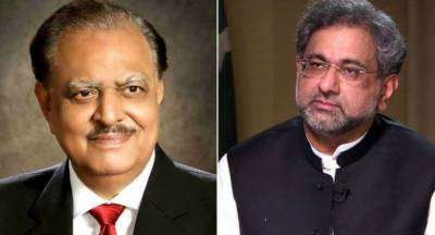 President, PM reaffirm Pakistan's continued support to Kashmiris