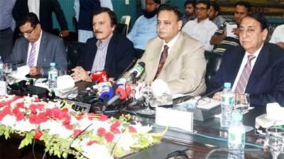 Tax Amnesty Scheme to help expand tax net: Haroon