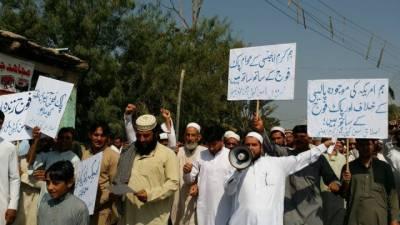 Tribals hold Pakistan Zindabad rally against Pashtun Tahafuz