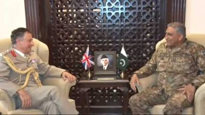 UK military chief lauds Pakistan for improving border control with Afghanistan