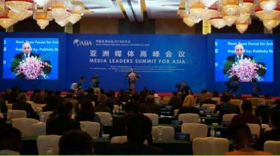 Address by Director General PBC Shafqat Jalil at Media Leaders' Summit of Boao Forum
