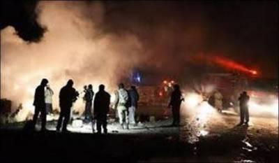 Blast in Quetta: Police