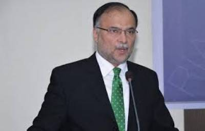 Major infrastructure development being done in Gwadar: Ahsan