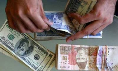 Pakistan's real economy is performing well: IPR Report
