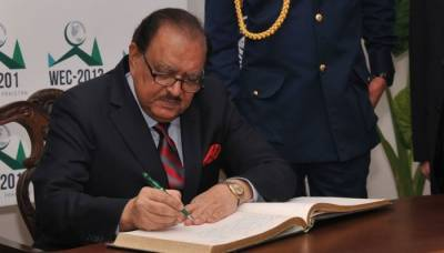 President Mamnoon issues ordinance approving tax amnesty scheme
