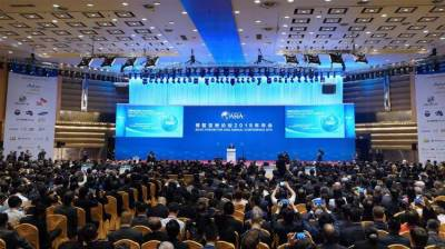 Boao Forum Annual Conference for Asia opens