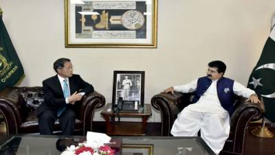 Chairman Senate calls for strengthening economic ties b/w Pakistan, Japan