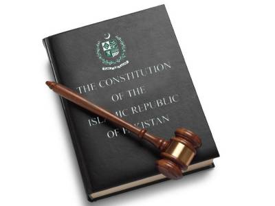 Constitution Day being observed today