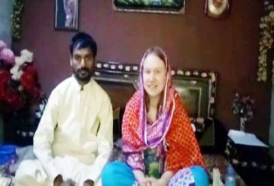 Finnish woman marries Pakistani 'facebook friend'