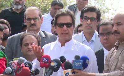 Imran Khan unveils party policy for South Punjab province