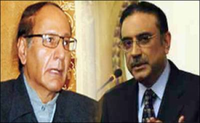 Nawaz wanted me to book Zardari in a fake narcotics case: Ch Shujaat