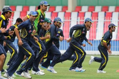 Pakistan tour program for England revealed