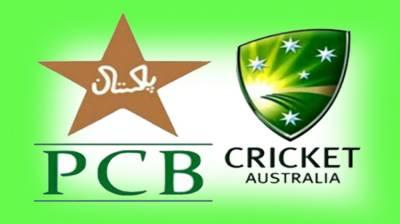 Pakistan U-16 team announced for Australia tour
