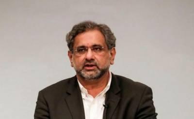 PM Abbasi predicts 'fourth industrial revolution'