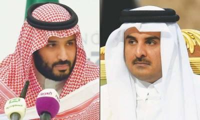 Saudi Arabia to transform its border with Qatar into a military zone