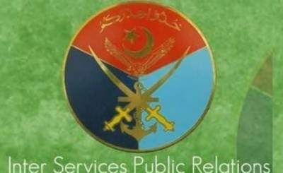 Security Forces achieve major intelligence break through: ISPR