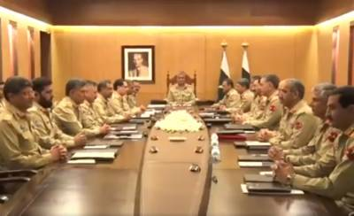 210th Corps Commanders Conference held in GHQ