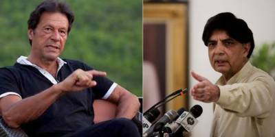 Chaudhry Nisar finally breaks silence over news of secret meetings, joining PTI