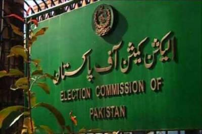 ECP gives a blow to PML N President Shahbaz Sharif