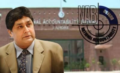 Fawad Hasan Fawad summoned by NAB yet again