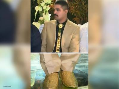 Lahori groom wears gold shoes on his wedding