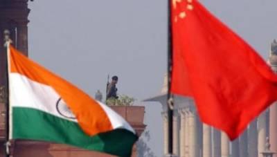 NSG membership: India gets a snub from China yet again
