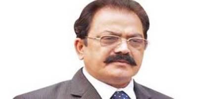 Rana Sanaullah recent statement on Chaudhry Nisar stuns political gurus