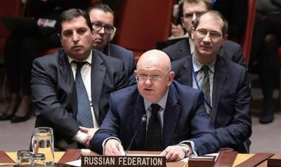Russia vetoes US resolution in UN Security Council