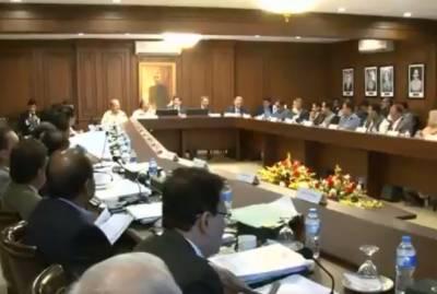 Sindh Cabinet meeting held in Karachi