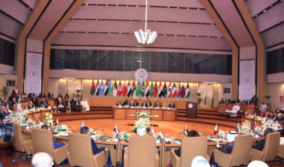 Arab League ministerial summit kicks off in Riyadh