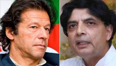 Ch Nisar responds to news of meeting Imran Khan, joining PTI