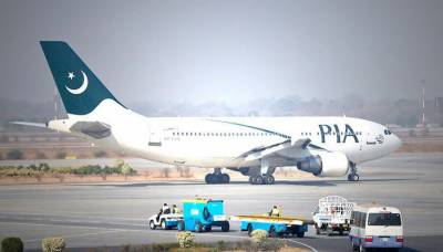 CJP puts all previous PIA MDs on ECL