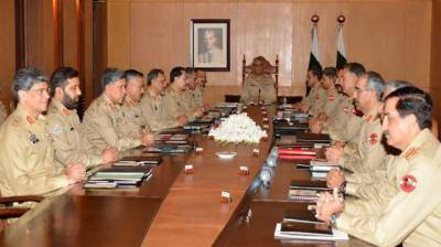 Dividends of peace, stability must trickle down to public: COAS