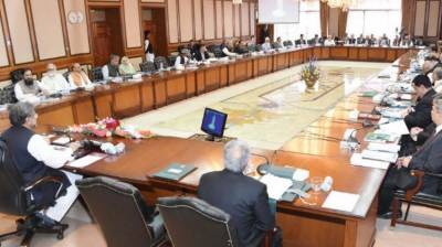 Federal Cabinet meeting: Important policy decisions taken