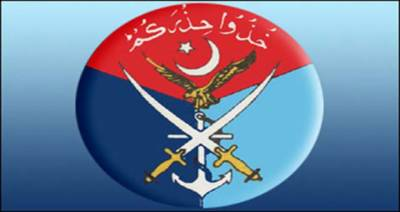 Military awards ceremony held at GHQ with COAS as Chief Guest